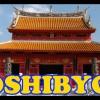 Koshibyo, Nagasaki Confucian Temple - 長崎市の孔子廟 - Japan As It Truly Is