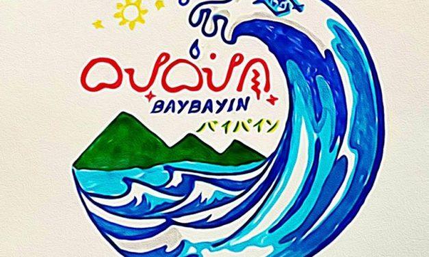 Baybayin Filipino Goods