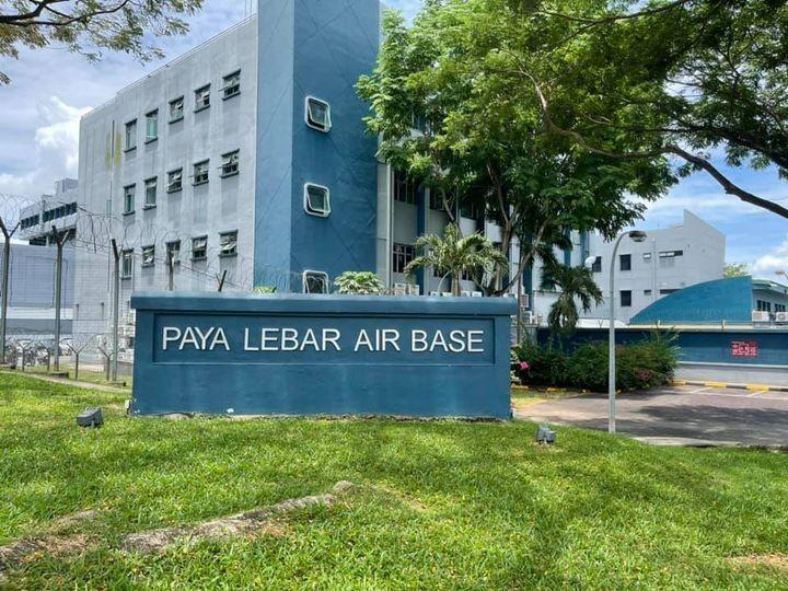 Paya Lebar Passenger Terminal